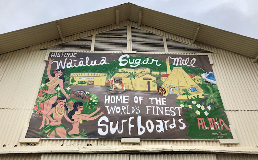 waialua-sugar-mill-surf-shop