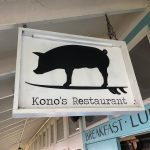 Kono's Restaurant at North Shore Marketplace