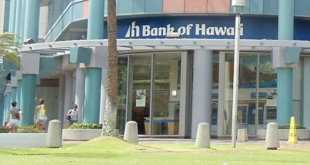 Just Dreams Waikiki Bank