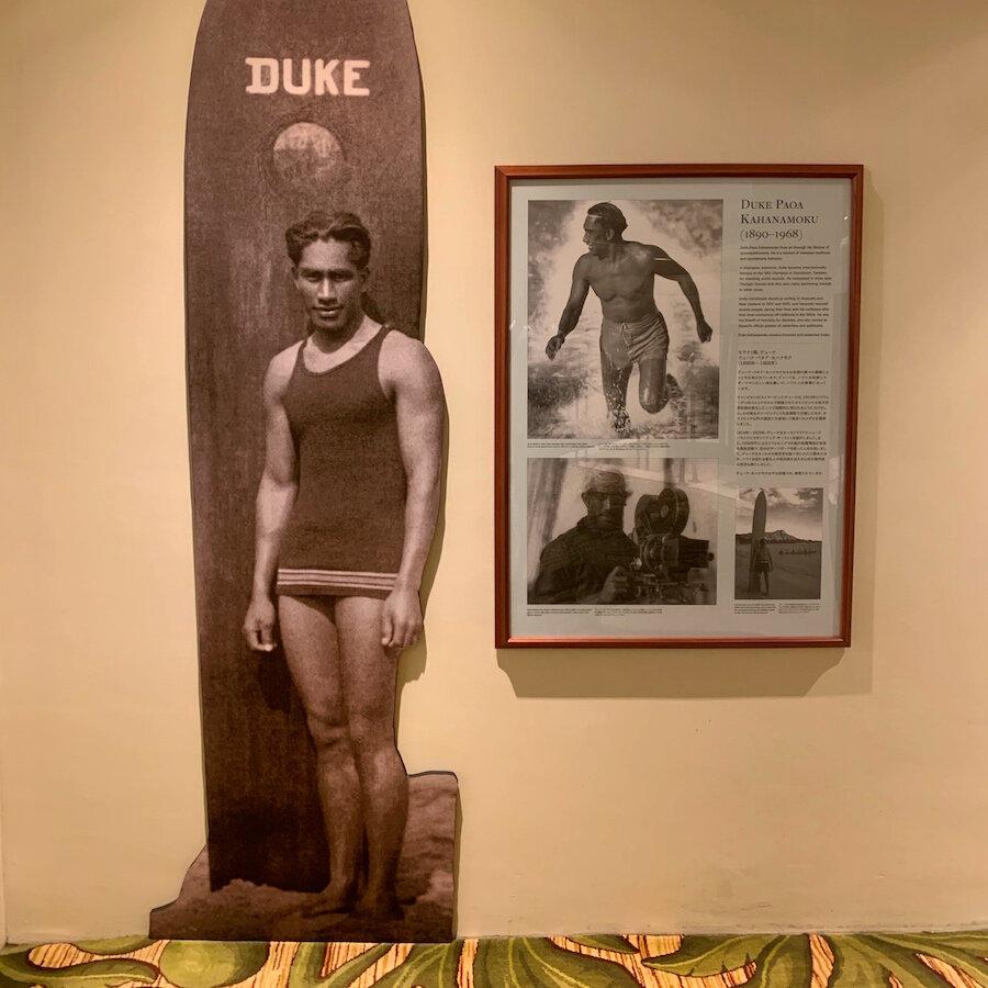 Most Hawaiian Hotel Oahu - Moana Surfrider