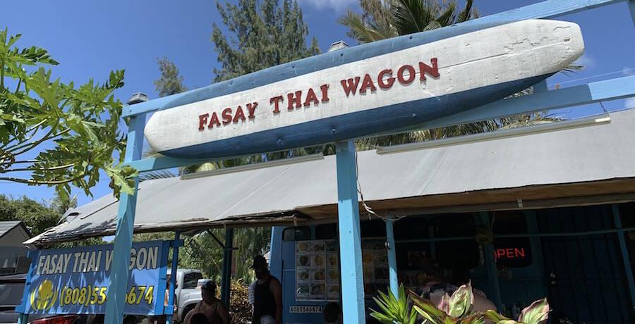 Kahuku Roadside Food Court and Trucks